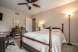 7203 Apple Mill Dr - Photo 28