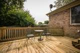 7203 Apple Mill Dr - Photo 44
