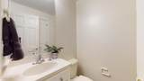 117 Forest Place Ct - Photo 32
