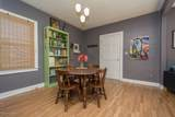 545 Barbee Ave - Photo 8