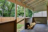 2219 Ormsby Ave - Photo 16