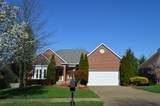 11706 Hancock Trace Ct - Photo 1