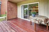 7900 Grenoble Ln - Photo 3