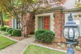 10703 Boxwood Hill Ct - Photo 1