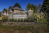 6001 Wooded Creek Dr - Photo 2