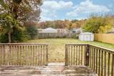 5503 Mcdeane Rd - Photo 41