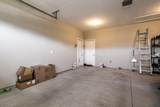 7708 Independence Pl - Photo 43