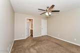 10712 Black Walnut Blvd - Photo 6
