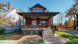 1900 Sils Ave - Photo 1
