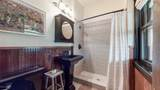 1900 Sils Ave - Photo 24