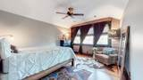 1900 Sils Ave - Photo 29