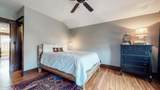 1900 Sils Ave - Photo 30
