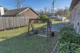 8516 Roseborough Rd - Photo 4