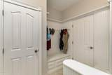 4721 Tobacco Rd - Photo 28