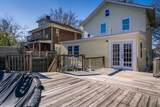 4571 2nd St - Photo 45