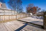 4571 2nd St - Photo 46