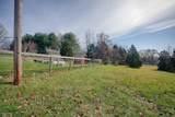 3204 Elder Park - Photo 5