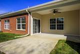 7303 Autumn Trace Dr - Photo 4