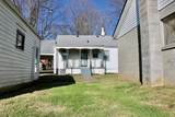 9232 Fairground Rd - Photo 14