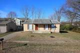 9506 Wood Hollow Rd - Photo 2