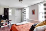 1550 Frankfort Ave - Photo 19
