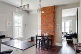 1550 Frankfort Ave - Photo 6