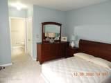 3605 Brownsboro Rd - Photo 37