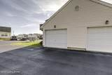 9409 Bayberry Green Ln - Photo 4
