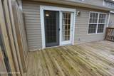 119A Ashberry Dr - Photo 23