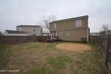 8102 Village Point Dr - Photo 4
