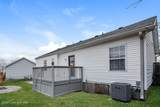 6712 Leverett Ln - Photo 13