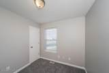 6712 Leverett Ln - Photo 9