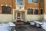 2082 Douglass Blvd - Photo 2