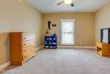 100 Deer Ridge Ct - Photo 44