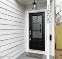 1005 Saint Catherine St - Photo 2