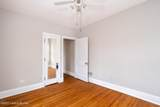 2053 Douglass Blvd - Photo 17