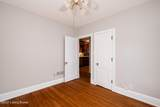 2053 Douglass Blvd - Photo 20