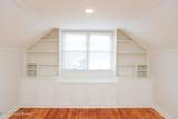 12106 Parkway Rd - Photo 42