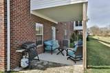 24 Pheasant Glen Ct - Photo 42