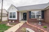 9510 Hunters Trail Ct - Photo 2