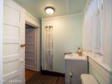 1720 Edgeland Ave - Photo 16