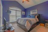 1626 Bardstown Rd - Photo 41