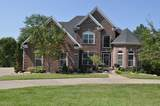 119 Persimmon Ridge Dr - Photo 1