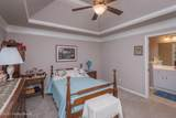 9005 Sidney Way - Photo 12