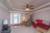 9005 Sidney Way - Photo 4