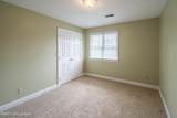 412 Lake Forest Pkwy - Photo 44