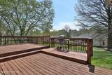 1100 Meadow Ct - Photo 44