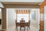 10304 Lilac Spring Ct - Photo 17