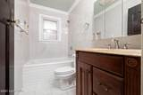 1217 Wolfe Ave - Photo 40
