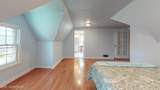1217 Wolfe Ave - Photo 56